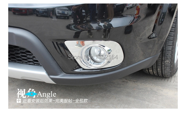 Car head fog light cover,auto front fog light bezel for Dodge Journey 2013-2014 ,ABS chrome,2pc/lot,free shipping