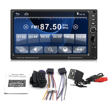 7 Inch 8012B Large Display Screen Car MP5 DVD Brake Prompt Vehicle Music Player Support Bluetooth TF Card With Remote (Not DVD)