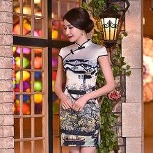 Vintage Chinese Women's Mini Cheongsam Novelty Satin Qipao Dress Flower Classic Vestido Size S M L XL XXL 1275770