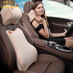 2018 VVVIST новый автомобильный подголовник подушка для шеи подушка талии Удобный Универсальный Одиночный подголовник для большинства автомоб...