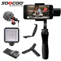 SOOCOO Gimbal Stable Platform 3 Axis Stabilized Handheld Gimbal Extension Mobile Phone Video Stabilizer Support Face Photography