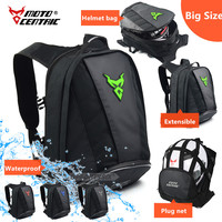 MOTOCENTRIC Enlarge Motorcycle Helmet Bag Laptop Backpack Waterproof Luggage Shouler Bags Racing Riding Top Case Carrier Systems