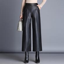 2017 autumn winter new women pants PU leather wide leg pants high waist nine pants casual