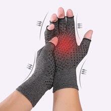 Перчатки Arhtitis для мужчин и женщин, компрессионные перчатки для терапии артрита боли в суставах, облегчающие уход за здоровьем, силиконовые перчатки на полпальца