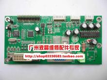 Free shipping P2240D SAN0523 driver board M25L-VDA10 Motherboard