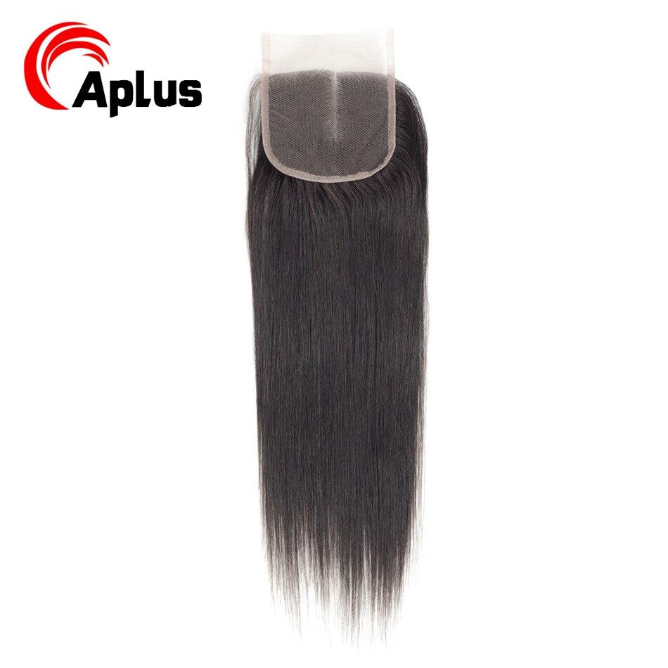 sedoso cabelo reto 6 pacotes com fechamento