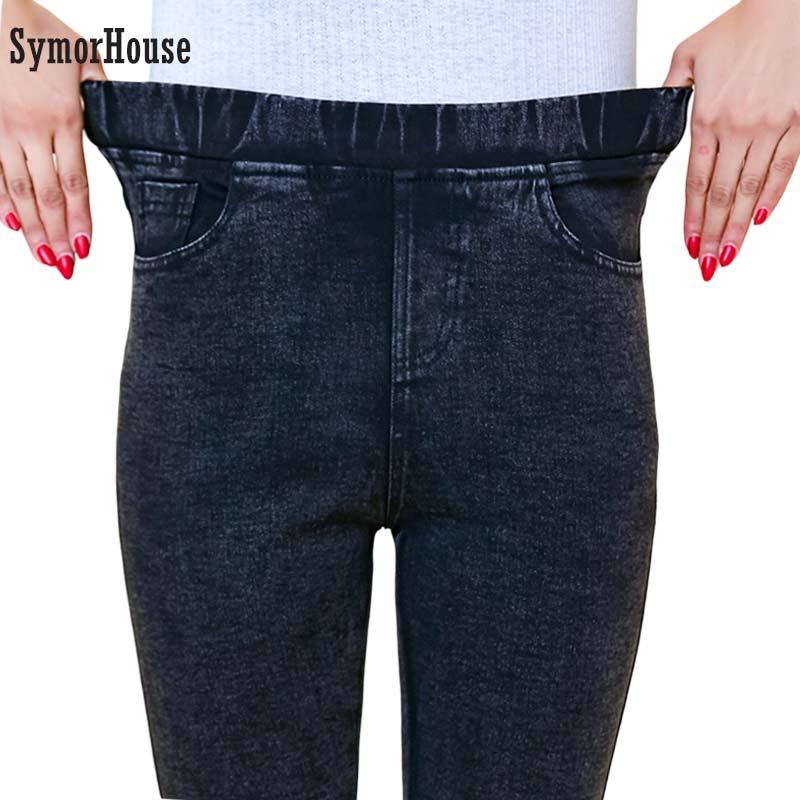 Big Yards 2019 New Spring Lmitation Jeans Pants Women Elastic Waist Trousers Ladies Vintage Pencil Slim Skinny Jeans Female 6XL
