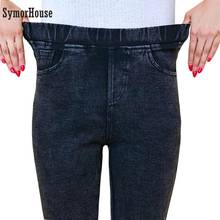 Big Yards 2019 New Spring Lmitation Jeans Pants Women Elasti