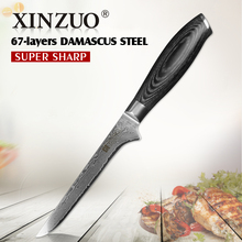 XINZUO 5 5 inch curved boning font b knife b font Damascus stainless steel font b
