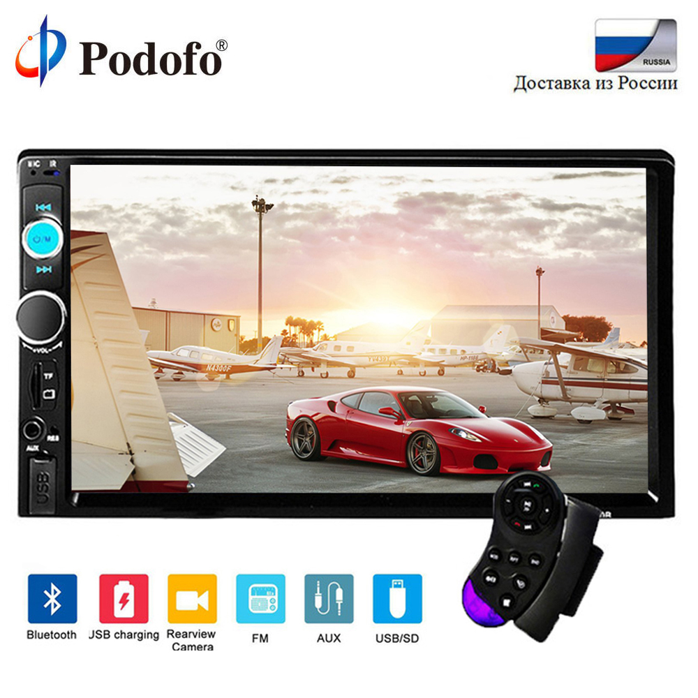 Podofo 2 din Car Radio Audio Stereo 7 HD Multimedia Player MP5 Touch Screen Digital Display Bluetooth USB FM SD 2din Autoradio podofo 2 din car radio 7 hd audio stereo bluetooth multimedia player mp5 usb sd fm 2din touch screen autoradio rearview camera