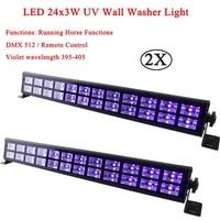 2Pcs/Lot DJ Equipment 24X3W LED UV Bar Light UV Stage Light Violet Led Bar Laser Projection Lighting Party Club Disco Light
