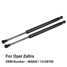 Багажника Газа пружинная стойка Лифт поддержка 465042 13128759 для Opel Vauxhall Zafira A/Zafira B(1998