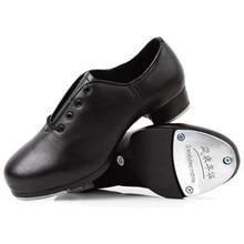 עור אמיתי נעלי ריקוד סטפס למבוגרים גברים נשים בעט נעלי ספורט עור רך תחתון השפעה גבוהה אלומיניום צלחת שחור נעל