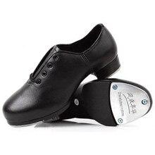 Véritable En Cuir Adulte robinet chaussures de danse Hommes femmes coups de pied chaussures de Sport En Cuir fond mou à Fort impact en aluminium plaque Noir chaussures