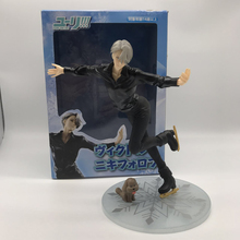 21cm YURI!!! On ICE Victor Nikiforov Collectors PVC Action Figure Collection Model Toys Christmas Gift
