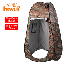 Hewolf Outdoor Mini Shower Tent Beach Fishing Shower Camping Portable Changing Room Toilet Tent With Carrying Bag