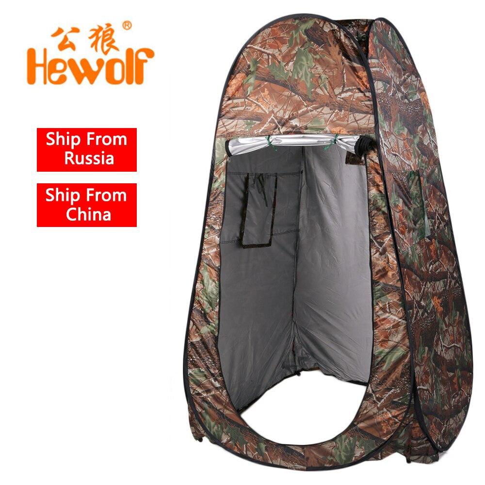 Hewolf Outdoor Mini Shower Tent Beach font b Fishing b font Shower Camping Portable Changing Room