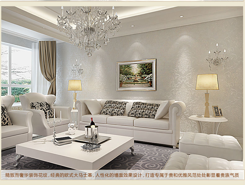 Creamy white and light yellow wallpaper wall covering wall for Silver wallpaper living room