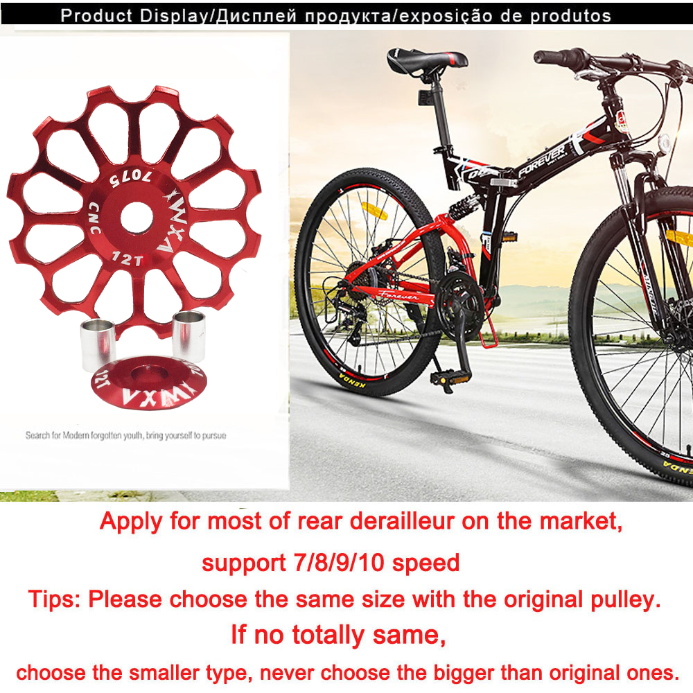 Купить с кэшбэком VXM MTB Road Bike Ceramic Pulley Alloy Rear Derailleur 8T/10T/11T/12/13T/14T/15T/16T/17T Guide Bike Ceramic Bearing Jockey Wheel