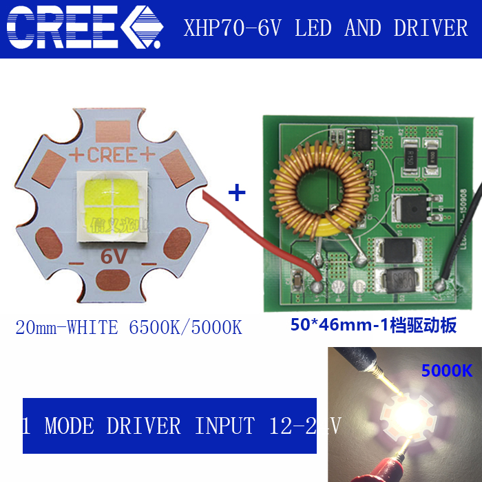 CREE  XHP70 6500K Cool White 5000K Neutral White 3000K Warm White LED Emitter 6V  with  20mm  Cooper PCB