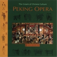 The Cream of Chinese Culture Peking Opera Language English Keep on Lifelong learn as long you live knowledge is priceless-231