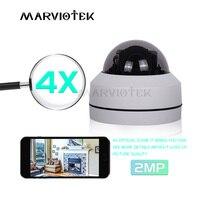 IP Camera outdoor Waterproof video surveillance 4X optical zoom ptz camera ip mini ip cameras HD cctv camera 1080P Night Vision