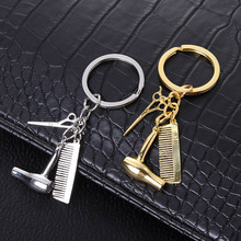 100pcs wholesale hair dryer combs scissors pendant keychain hairdressing tools stylist scissor blow salon creative gift K15