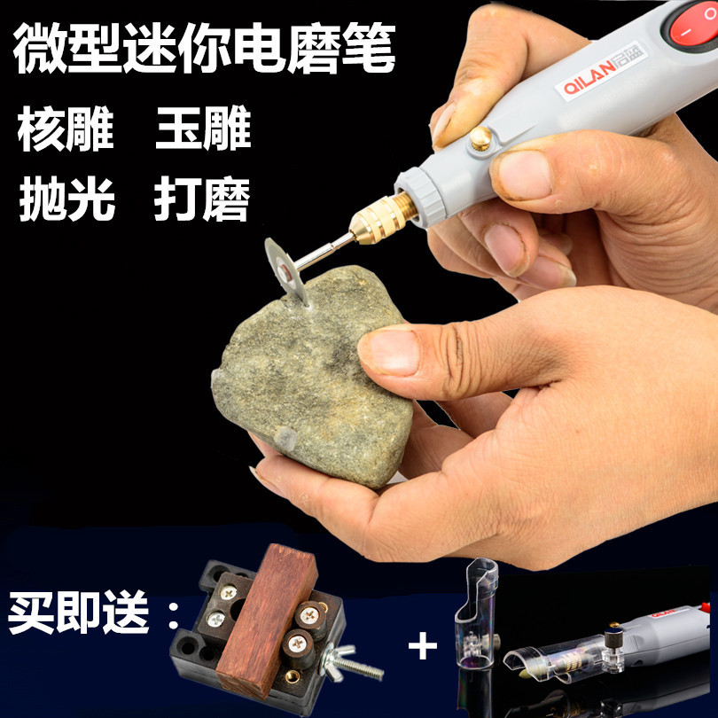 Micro mini electric grinder drill miniature engraving machine engraving pen electric hand drill small drill electric grinding po diy mini grinding cutting machine multi function desktop jewelry engraving machine micro drill grinder for 350w 26000r min