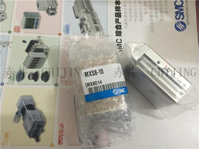 SMC original MXS6-30 MXS6-30A/B/C/AS/BS/CS/AT/BT/CT slide cylinder цена