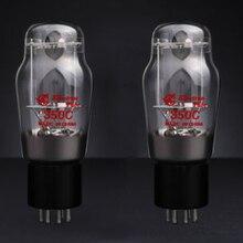 2 шт. Шугуан поводок 350C(6L6GC, 5881A, 6P3P) соответствуют парный усилитель HIFI звуковая вакуумная трубка
