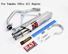 For Yamaha 100CC GY6 125 150 152qmi 157qmj All engine scooter exhaust YOSHIMURA SCOOTER PARTS MOTORCYCLE MUFFLER EXHAUST