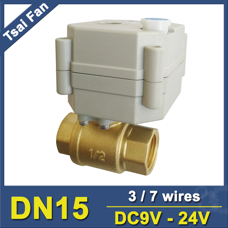 DC7 35V Motorised Valve DN15 1 2 Brass Valve 3 Wires For Water Control Systems
