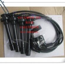 SMW250506/7/8/9 провода зажигания для Grandtiger для Защитные чехлы для сидений, сшитые специально для great wall 4g64 6g69