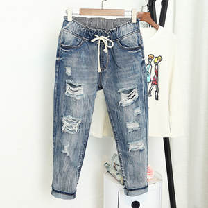 7c4f8f4275b5 biktble Ripped Boyfriend High Waist Plus Size Jeans