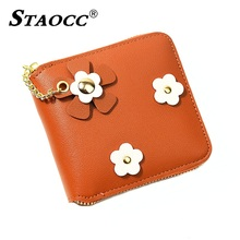 2019 Flower Women Small Wallet Leather Zipper Student Short Cute Wallet Coin Purse Card Holder Fashion Female Wallets Mini New don delillo cosmopolis