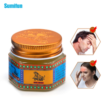 1pcs Tiger Balm Pain Relief Muscle Ointment Stomachache Massage Rub Muscular Dizziness Essential 20g P0024