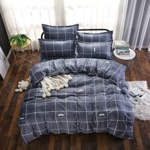 1 шт. пододеяльник с принтом, постельные принадлежности, одеяло, одиночное, двойное, королева, король, одеяло, пододеяльник, разные цвета, на выбор