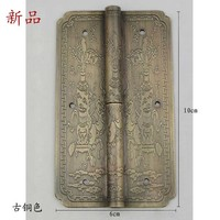[Haotian vegetariano] Nuevo mobiliario clásico chino antiguo bisagra desmontable bisagra de cobre HTF-137 Aquarius