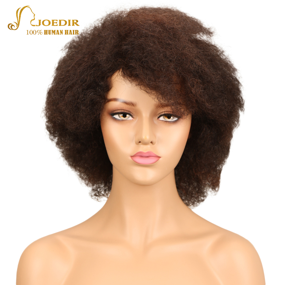 Joedir Short Human Hair Wigs Afro Kinky Curly Wig Sassy Curl Hair Wig Color FW2/33 Short Wigs For Black Women Free Shipping