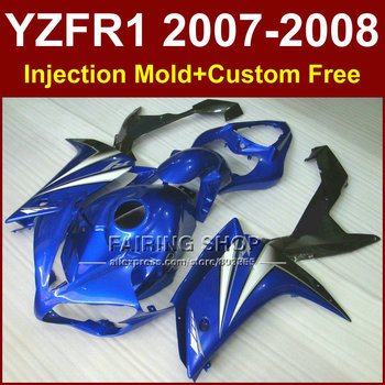 Blue Brand motorcycle fairings for YAMAHA YZFR1 2007 2008 Injection bodywork YZF R1 YZF1000 YZF 1000 07 08 body parts