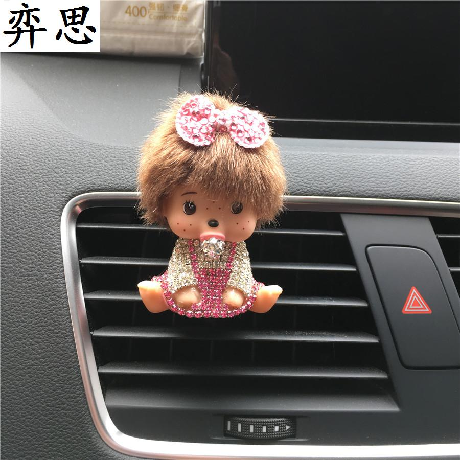Exquisite lady little car perfume seat Car styling decoration Automotive air freshener Color diamond air conditioner
