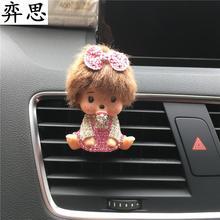 Изысканная леди маленький автомобиль духи сиденье автомобиля Стайлинг украшения автомобильный освежитель воздуха Цвет diamond кондиционер духи
