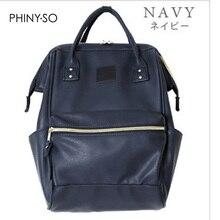 2017 Япония Известный бренд Горячей продажи школьная сумка кожа женщины рюкзак anello рюкзаки Опрятный Стиль моды дорожные сумки