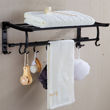 MOIIO Bathroom Set Accessories Towel Holder Wall Mounted Aluminum Black Folding Towel Racks For Bathroom Blackened Finished creative wall mounted bathroom roll paper towel racks home wall decoration solid wood paper towel racks bathroom accessories