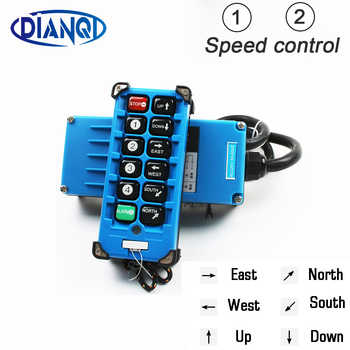 F21-E2B-8 industrial remote controller switches 10 Channels keys Direction button Hoist Crane Truck Radio Remote Control System - DISCOUNT ITEM  10% OFF All Category