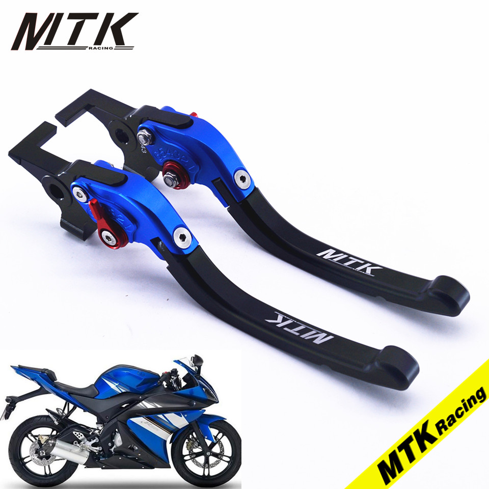 MTKRACING CNC Adjustable Folding Brake Clutch Levers For Aprilia TUONO/R CAPANORD 1200 DORSODURO 1200 RSV MILLE  FALCO 7 colors motorcycle cnc brake clutch levers and handlebar hand grips for aprilia dorsoduro 750 rsv mille r falco sl1000