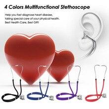 Stéthoscope médical à Double tête professionnel Portable multifonctionnel 55cm Tube Double Estetoscopio équipement outil de soins de santé