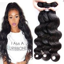 Stema Brazilian Body Wave 3 Bundles 100G Virgin Brazillian Hair 8A Peerless Virgin Hair Brazilian Body Wave For Your Nice Hair