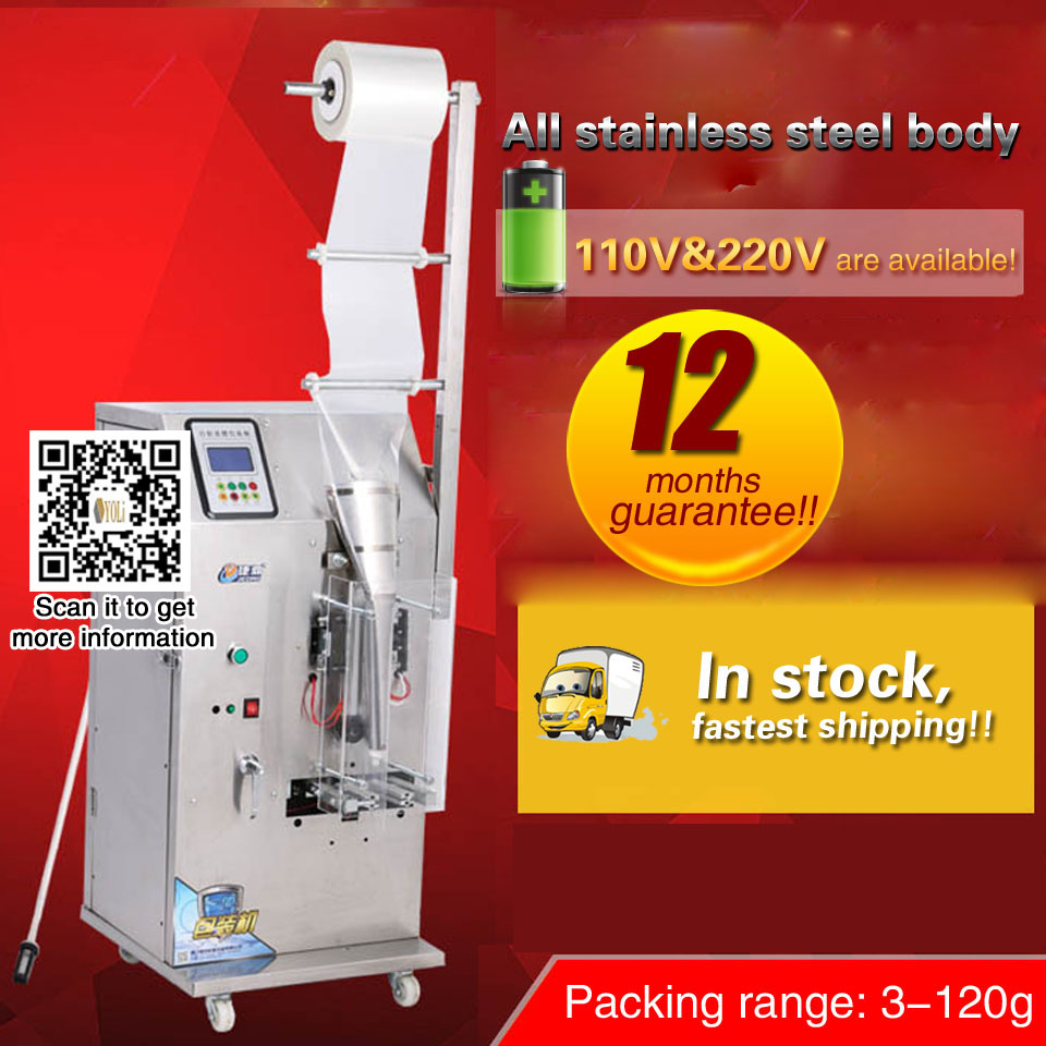 Form Fill And Seal Machine Bag Filling Machine And Packing Machine For Commerical Use. Free Shipping 110v 200v