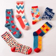 Цвет мужчины/женщины экипаж хлопок happy socks британский стиль случайный harajuku дизайнер модного бренда новинка искусство для пары смешные
